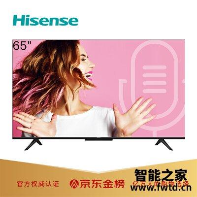 差点买错:海信HZ65E3D-PRO电视怎么样呢?为啥那么多人用?