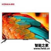 理想答案:康佳55A10电视怎么样呢?亲测好用