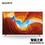 大家谈:索尼KD-75X9000H电视怎么样呢?主要的优势在哪里?