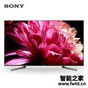 随笔:索尼电视65x9500H和65x9500g区别大吗?感受哪个好?你们觉得值不值?