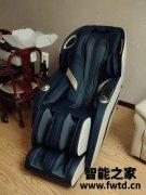 荣泰按摩椅RT6810如何?