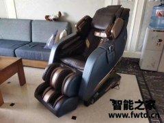 请来个说真的:荣泰按摩椅好不好值得入手吗