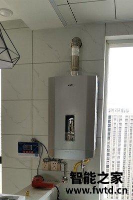 华帝i12052-16燃气热水器怎么样不吹不黑说感受