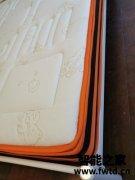 良心推荐:SW乳胶床垫怎么样?图文剖析测评