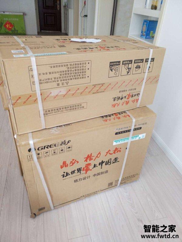 格力KFR-35GW/(355931)FNhAbD-A1怎么样?买了一周,我到底经历了什么?