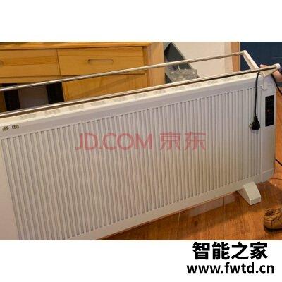 【已采纳】小编问多朗 DL-20取暖器怎么样?真实质量反馈
