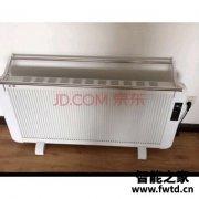 大伙说多朗 DL-20碳晶取暖器怎么样?用了一个月还是后悔吗