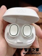 大家爆料雅马哈TW-E3A无线蓝牙耳机质量怎么样???好不好?内幕分析