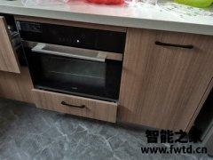 亲测证实华帝i31001嵌入式蒸烤箱怎么样?的确好用,不是广告。