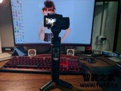 开箱感受反馈:浩瀚iSteady X Vlog Kit评测怎么样?质量如何?使用七个月感