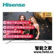 亲身评测:海信55E8D评测怎么样,电视参数咋样?用户使用后怎么说!