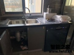 真相选择吐槽:美的BX2评测怎么样?洗碗机美的BX2质量如何?