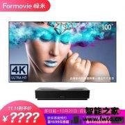 理想答案:投影仪峰米激光电视对比小米区别哪个好?主要的优势在哪里?