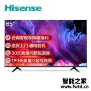 入手解密海信65E3F平板电视感受怎么样?不知道质量行不行?