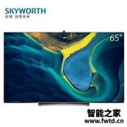 独家解析创维65S81 Pro平板电视优缺点怎么样?客观评价评测感受
