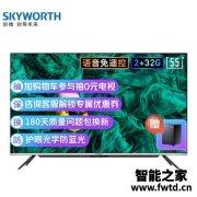 惊喜连连:创维55A5平板电视究竟怎么样?看一看,少上当