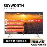 真相反馈创维65Q60平板电视评价怎么样?使用分享爆料