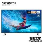 包你满意:创维50B20 55B20 65B20平板电视感受怎么样?纠结要不要买