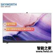 今日热搜:创维55G71平板电视质量怎么样?消费者反馈如何?