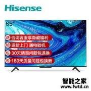 挖东西:海信65E3F-PRO平板电视质量怎么样?使用十天客观评价评测感受