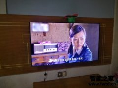 图文分析:tcl电视65t88d怎么样?怎么样?使用感受!!!