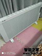 多朗碳晶取暖器怎么样真的不好吗?不看后悔!