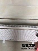 多朗碳晶取暖器怎么样?千万不要被表面迷惑了!