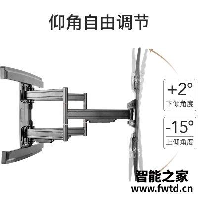 剖析BrateckLPA57-686A平板电视怎么样?入手曝光评测