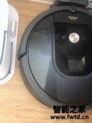 质量反馈iRobot艾罗伯特970扫地机器人怎么样??用户使用感受好不好!!!