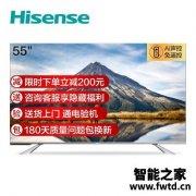 内幕爆料平板电视海信hz55e5d和tcl55q680有没有区别?解密哪个好?参照评价