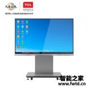 详细解析TCLLE86X30TC平板电视怎么样?图文长篇记录必看