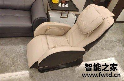 奥佳华OG5518按摩椅真实使用感受,优缺点爆料分析!
