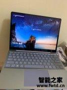 分享微软 Surface Laptop 3怎么样,使用一个月后吐槽!!!【质量大揭秘
