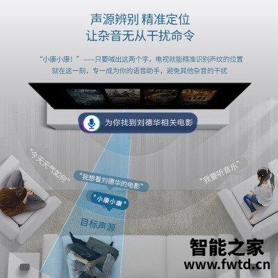 实情解密KKTVU50T7平板电视怎么样?优缺点内幕透露