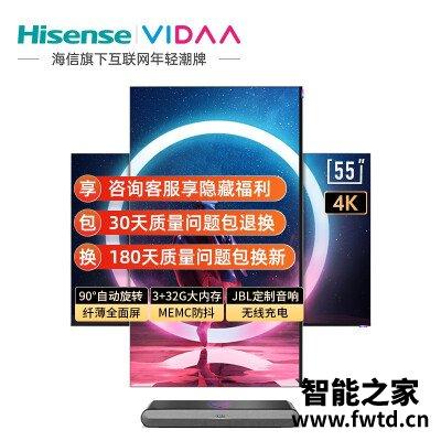 深度剖析VIDAA55V5F平板电视怎么样?全方位深度解析实情