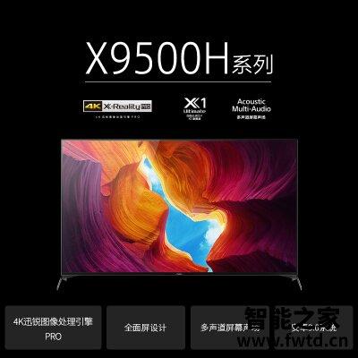 图文解密索尼KD-55X9500H平板电视怎么样?优缺点曝光测评