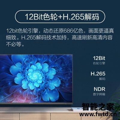 良心解析康佳D43A平板电视怎么样?用户吐槽曝光