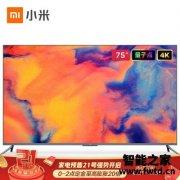 入手评测小米L75M6-5P平板电视怎么样?使用良心点评解析