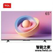 内幕测评TCL65V690平板电视怎么样?口碑真实揭秘