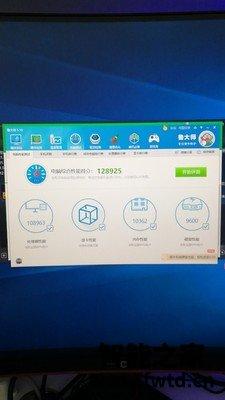 分享:显示器AOC U32P2C怎么样,两个月心得分享!还可以吗!