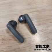 大神吐槽:JBL TUNE225TWS 真无线蓝牙耳机质量怎么样,使用二个月感受