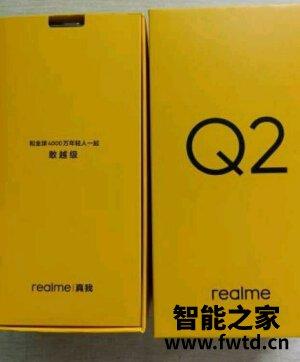 真实体验评价realme 真我Q2和Redmi 10X哪个好区别?靠谱吗?