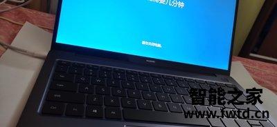 真相:华为MateBook D 14 2021款评分怎么样体验一周,彻底后悔