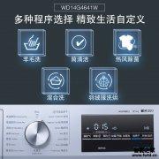 「洗衣机商家透露」「SSS商家透露」西门子功能评测结果,看看买家怎么样评