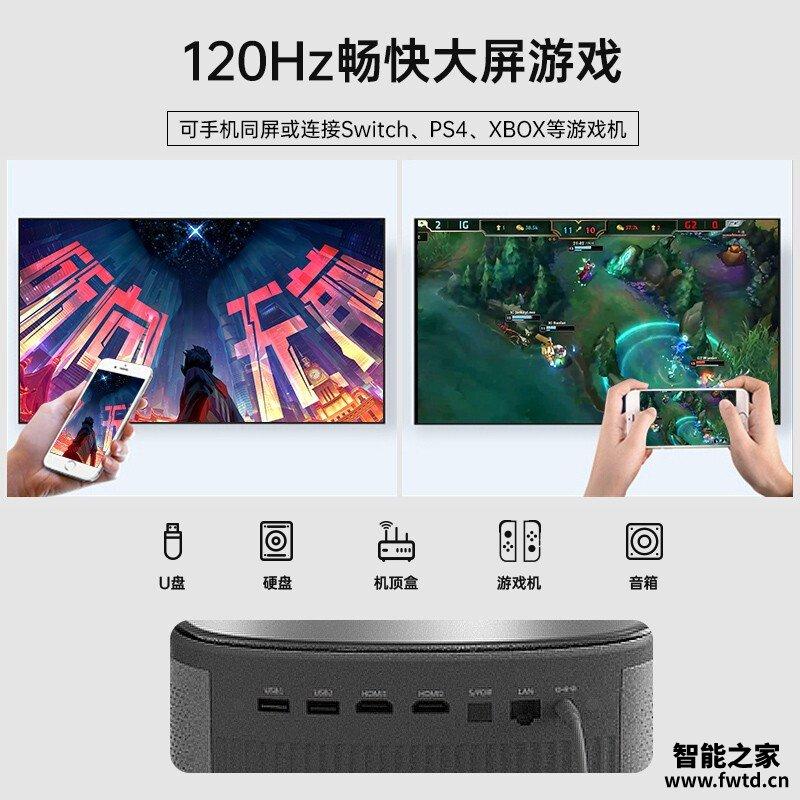「深度评测」坚果J73-3D0投影机买家怎么这样评价,还值得买吗