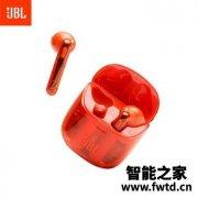 说说:JBL TUNE225TWS Ghost耳机是否还行,如何怎么样?真实使用感受!!