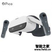 达人知Pico Neo2旗舰版vr一体机怎么样,众多网友感受!