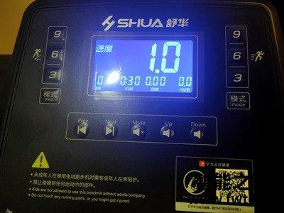 舒华跑步机E9怎么样总有人说被忽悠?体验三个月感受内幕