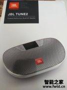 良心解读JBLJBLTUNE2音箱/音响评测报告怎么样?质量不靠谱?