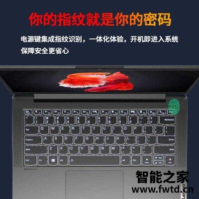 『盘点』联想i5-10210u和华为 14D有没有区别?解读该怎么选